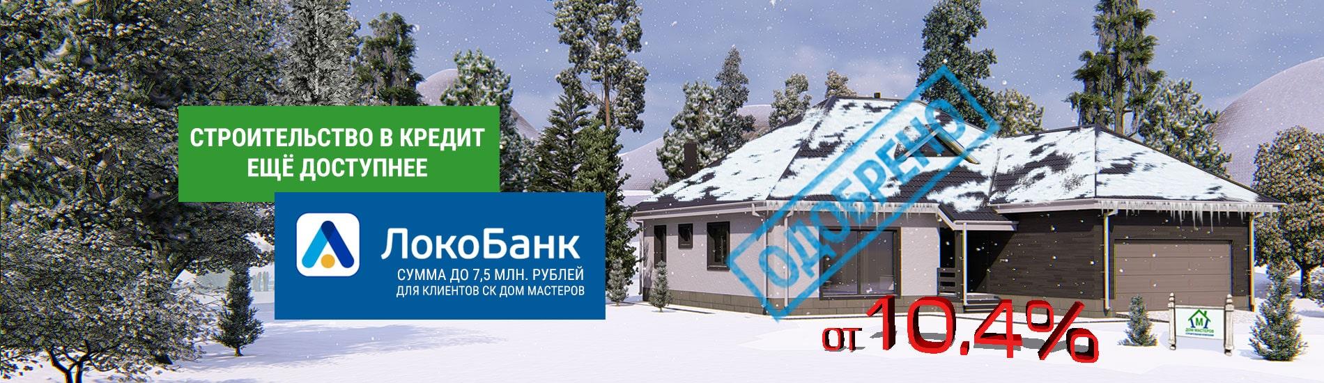 Изображение с информацией о подарке инженерных коммуникаций и изображение дома