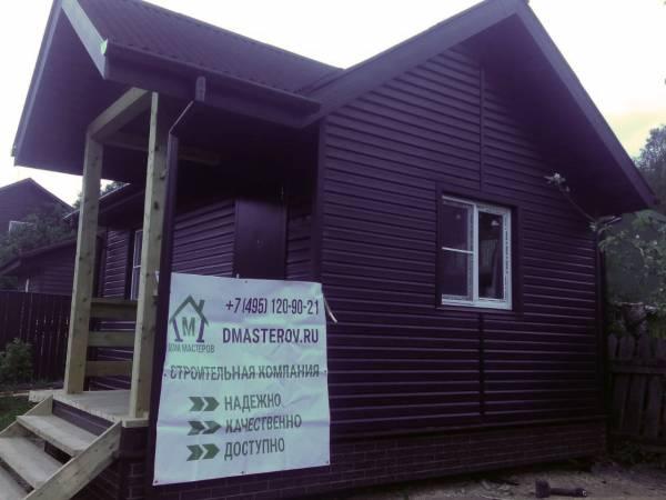 Построенный каркасный дом 6х4