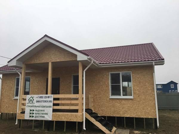 Одноэтажный каркасный дом для постоянного проживания.